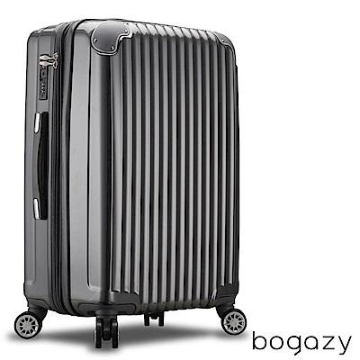 Bogazy 羅馬愛戀 28吋PC鏡面可加大行李箱(時尚黑)