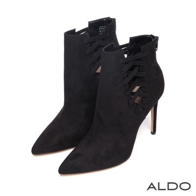 ALDO-原色交叉編織鏤空拉鍊尖頭細跟短靴-尊爵黑