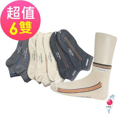 (超值6雙組)刺繡運動船型襪/休閒襪/學生襪 法國名牌