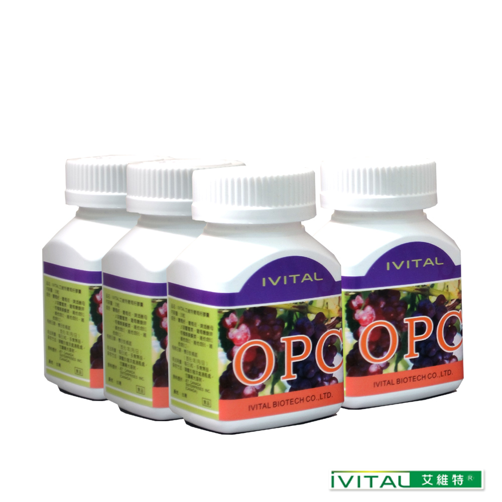 【IVITAL艾維特】高濃縮OPC葡萄籽膠囊「買3送1特惠組」