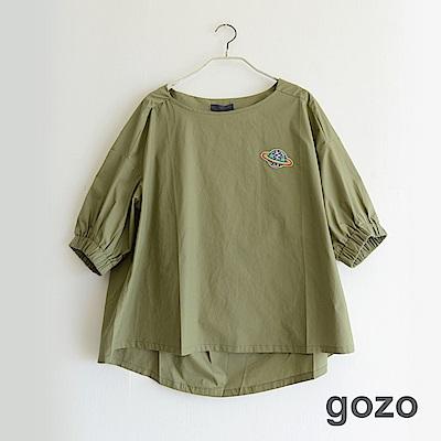 gozo 彩虹星球落肩五分袖棉質上衣(二色)