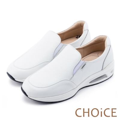 CHOiCE 中性休閒 率性素面牛皮舒適氣墊休閒鞋-白色