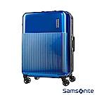 Samsonite 新秀麗 29吋Rexton直線條鋁框PC硬殼行李箱(藍)
