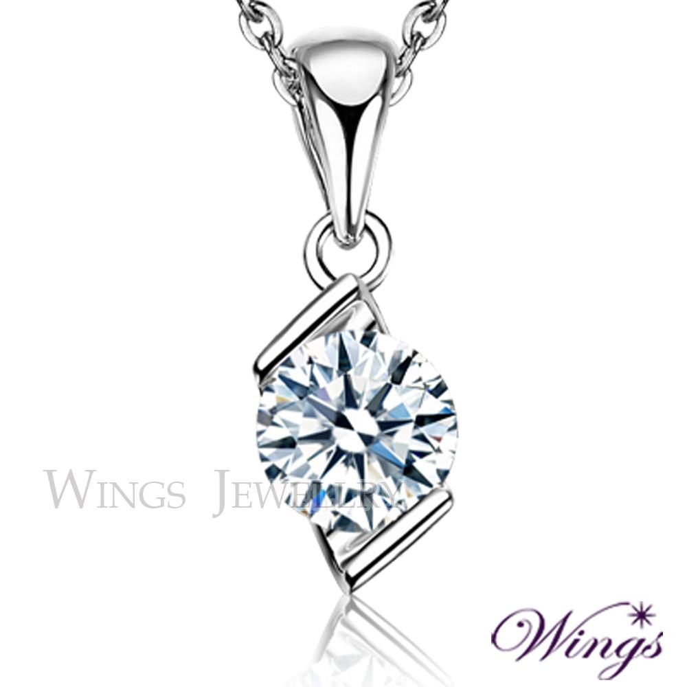 Wings 完美八心八箭 925純銀精鍍白K金 精靈 進口頂級方晶鋯石項鍊