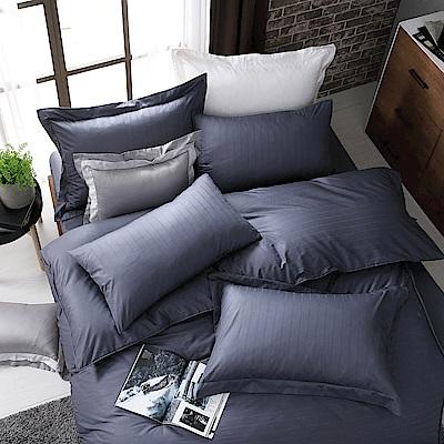 OLIVIA  素色緹花條紋 深藍灰  標準單人床包冬夏兩用被套三件組