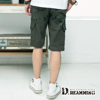Dreamming 街頭個性拼接單寧伸縮休閒短褲-共二色