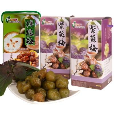 幸福流域  紫蘇梅1200g+檸檬梅600g(3入)