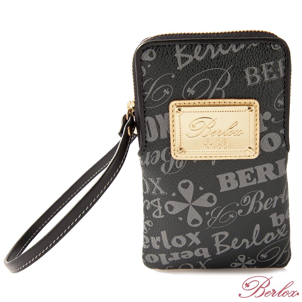 BERLOX寶黎思-摩登年代手機袋-耀眼黑