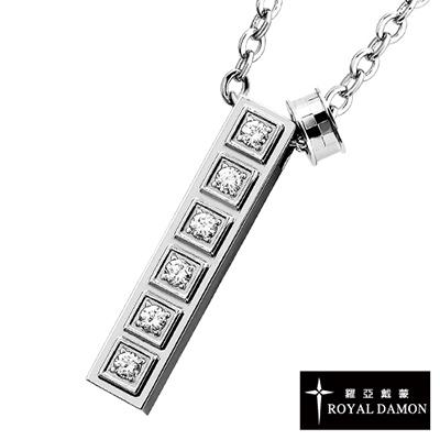 Royal Damon 羅亞戴蒙 完美結合 項鍊(大)