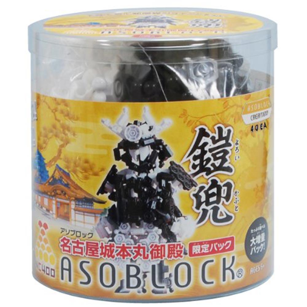 ASOBLOCK日系積木《創意系列》40EA 名古屋古城兜鎧