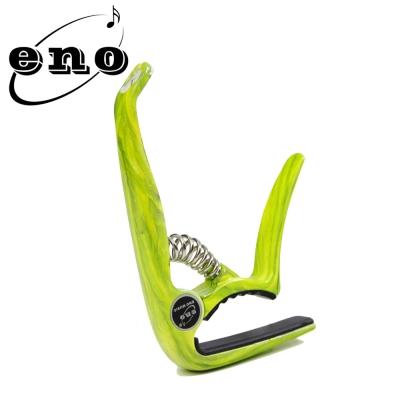 ENO EGC-5 民謠吉他/電吉他專用移調夾 羽毛款