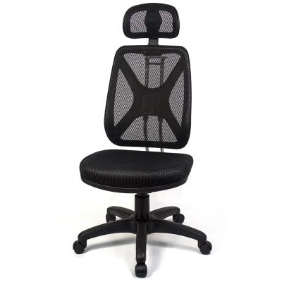 aaronation愛倫國度 - 紓壓機能 - 電腦網椅無手有枕