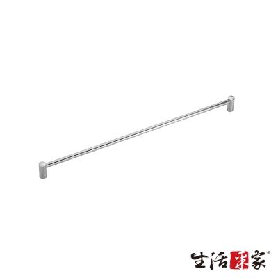 生活采家台灣製304不鏽鋼90cm廚衛二用圓管掛桿組