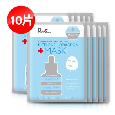 DF美肌醫生-玻尿酸保濕補水面膜10片-無盒