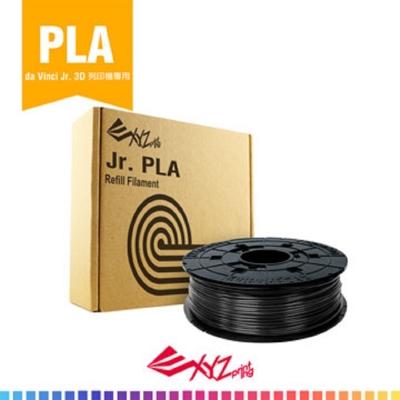 XYZ Printing Jr. PLA卡匣式線材盒 Black 耗材-黑色