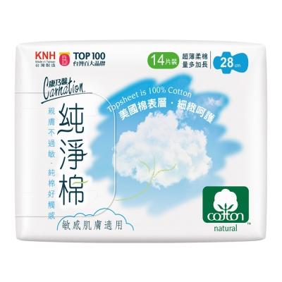 康乃馨 純淨棉衛生棉 28cm 量多加長 14片/包