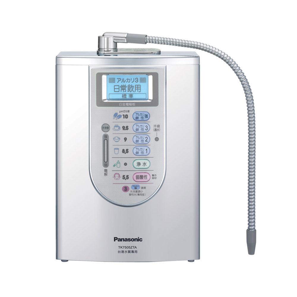 Panasonic鹼性離子整水器TK-7505ZTA