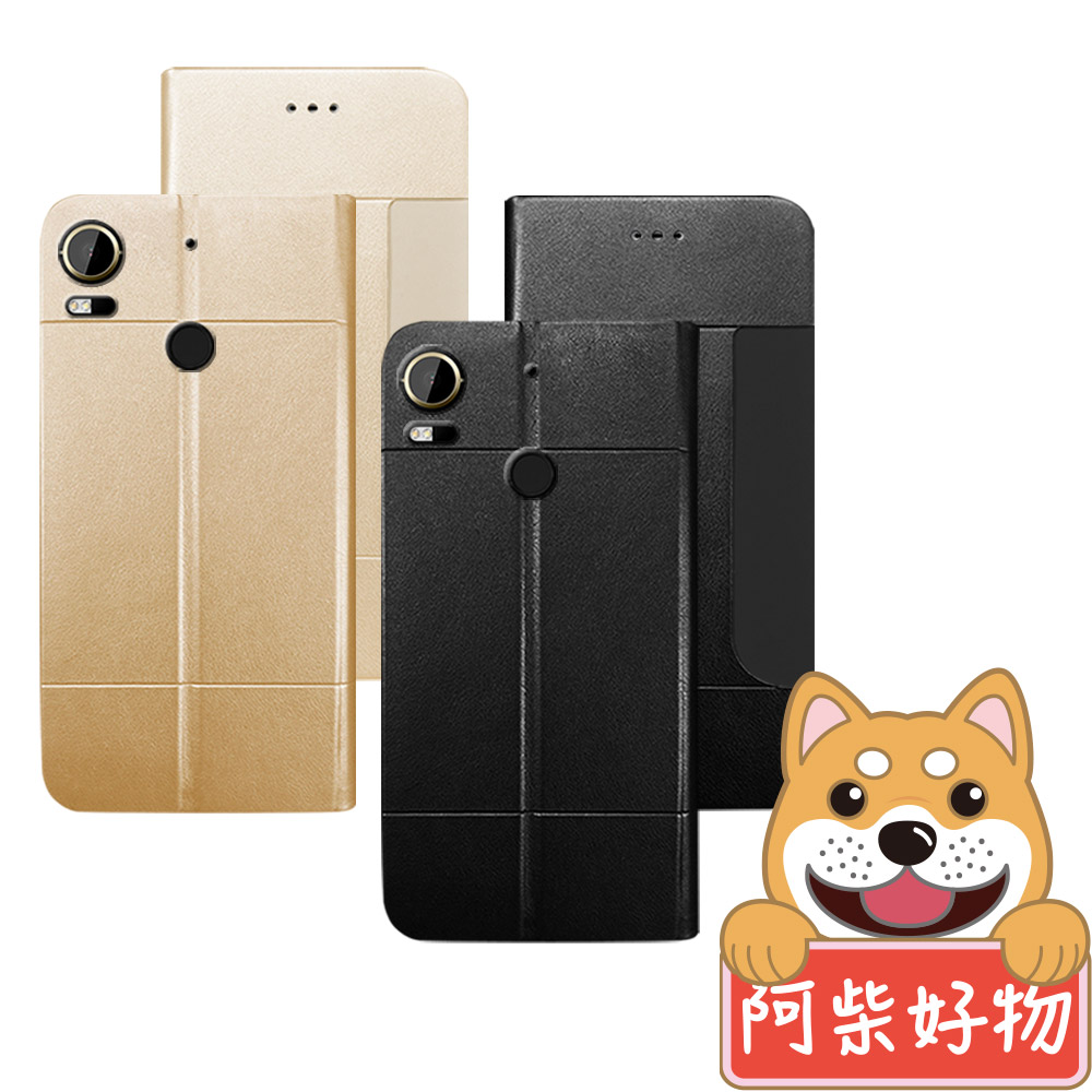 阿柴好物 HTC Desire 10 Pro 前插卡式站立皮套 @ Y!購物