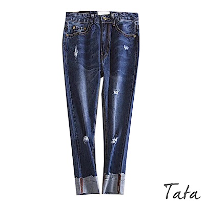 刷破反摺牛仔褲 TATA