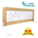 YoDa第二代動物星球兒童床邊護欄-小鹿米