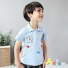 Azio Kids 童裝-上衣 火箭星星印花短袖POLO衫(藍)