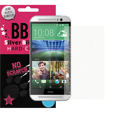 星砂 HTC All New One M8 金蔥鑽石螢幕保護貼