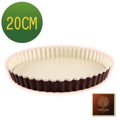 日本Raffine活動式圓型白色不沾菊花派烤盤-20cm-日本製