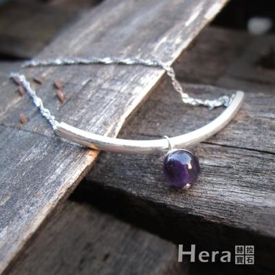 Hera 925純銀手作天然紫水晶U形項鍊/鎖骨鍊