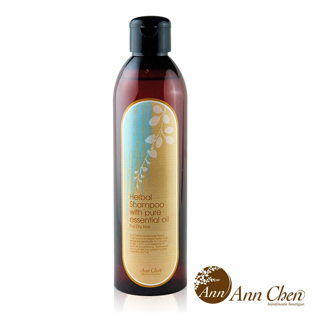 陳怡安手工皂-修護滋養洗髮露248ml 胺基酸洗髮系列