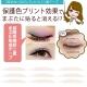 kiret 日本 超隱形無痕網狀蕾絲雙眼皮貼