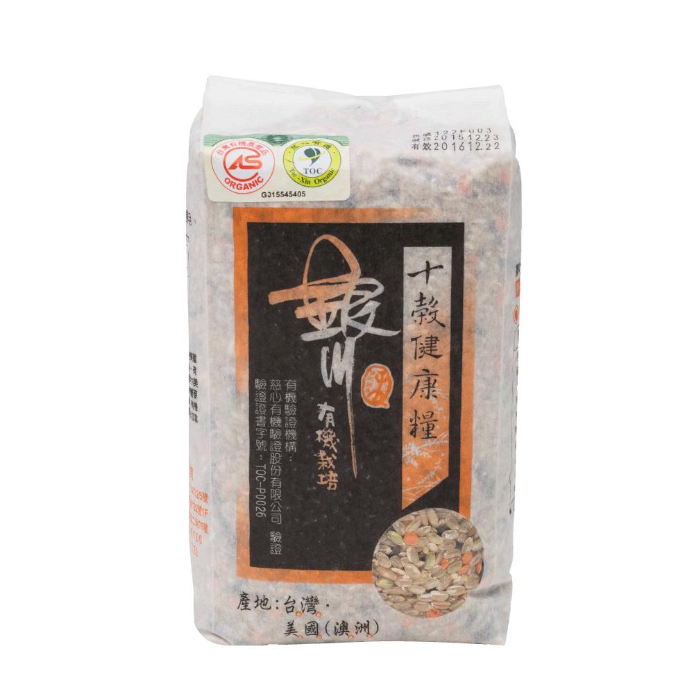 銀川 有機十穀健康糧(900G)
