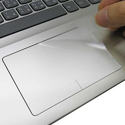 EZstick  Lenovo IdeaPad 320S 15 IKB 觸控版 保護貼