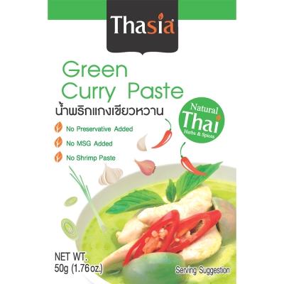Thasia泰西亞 綠咖哩(50g)