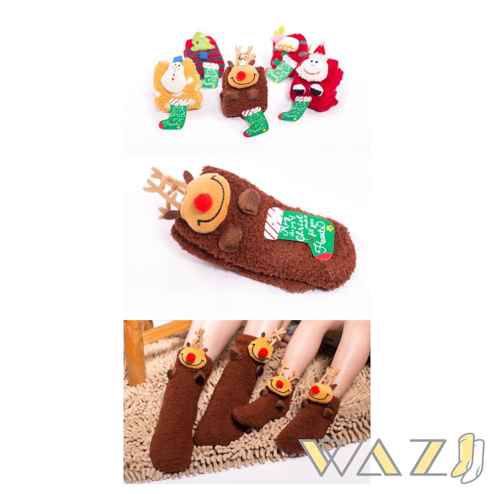 Wazi-立體聖誕童話珊瑚絨襪子聖誕襪 (1組二入) @ Y!購物