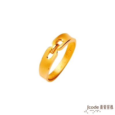 J code真愛密碼金飾 完美邂逅黃金女戒指