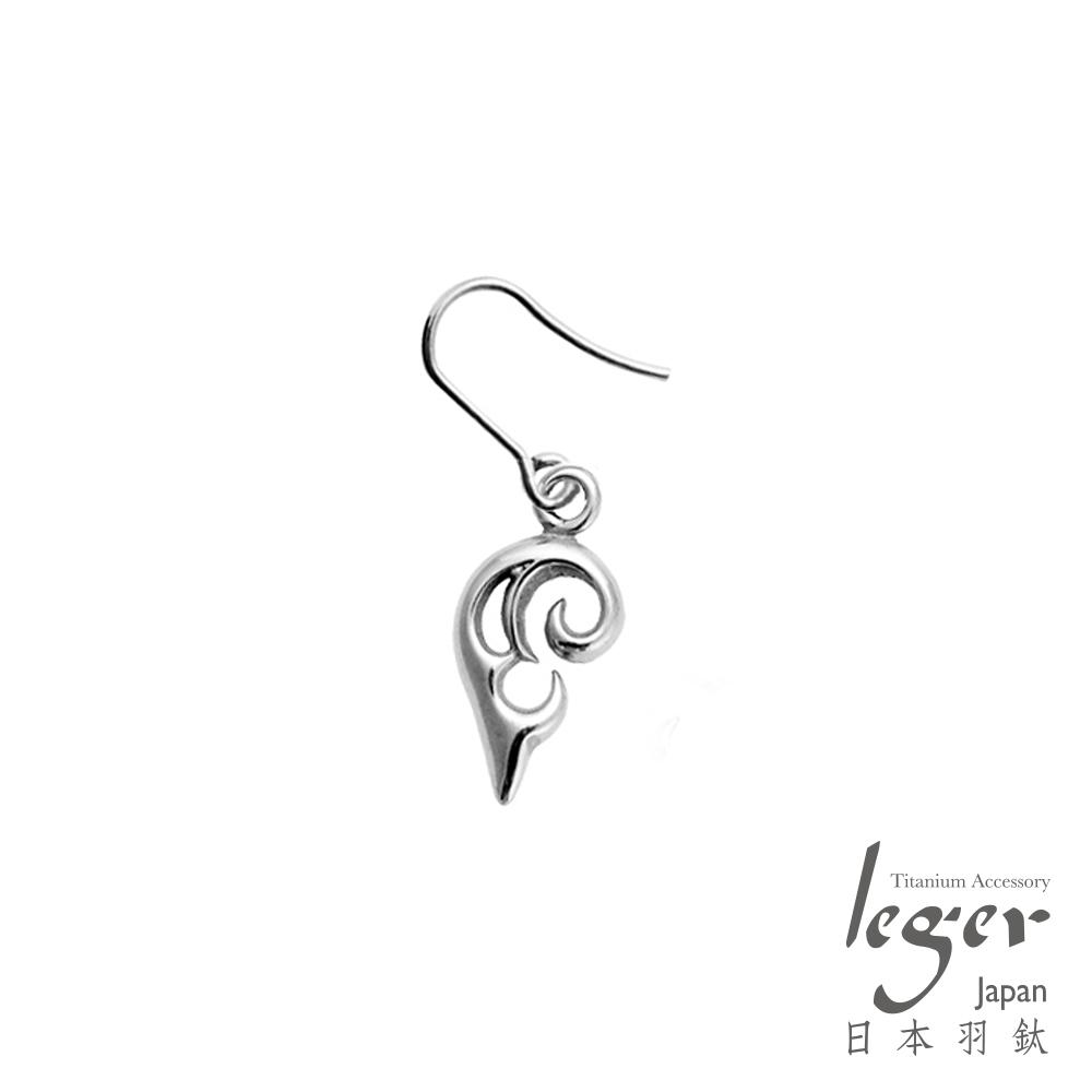 leger日本羽鈦《半顆心-左》純鈦鉤式耳環(一只)