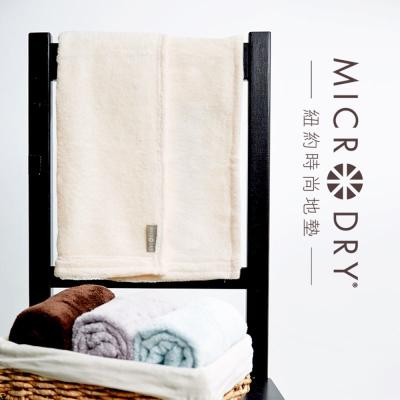 MicroDry 舒適快乾毛巾 1 件-象牙白