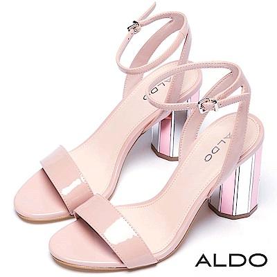 ALDO 原色一字繞踝繫帶圓柱金屬跟涼鞋~名媛粉色