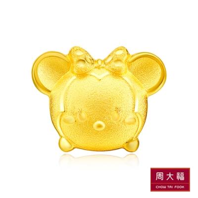 周大福 TSUM TSUM系列 米妮造型黃金耳環(單支)