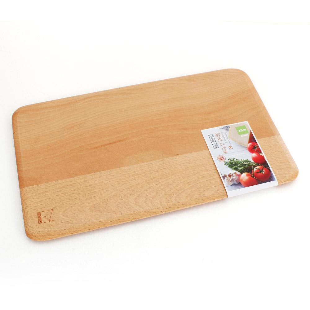 品木屋輕食原木料理板大