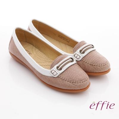 effie 編織樂時尚 全真皮編織壓紋奈米平底鞋 卡其