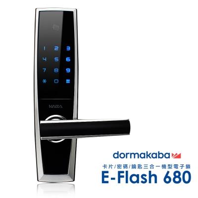 KABA 三合一密碼/卡片/鑰匙智能電子機械門鎖 EF-680-尊爵黑(附基本安裝)