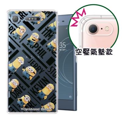 正版小小兵 SONY Xperia XZ1 空壓安全手機殼(黑字)