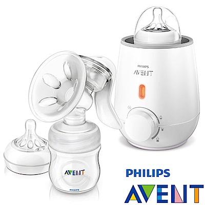 PHILIPS AVENT 輕乳感PP手動吸乳器+快速食品加熱器