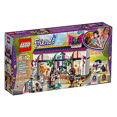 LEGO樂高 Friends系列 41344 安德里亞的飾品店