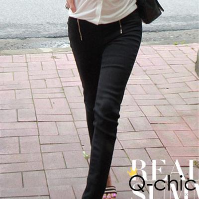 搶眼拉鍊裝飾時尚煙管褲  (白色)-Q-chic