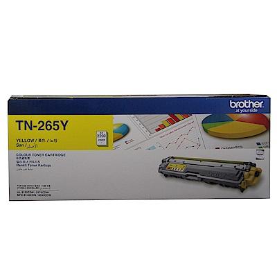 Brother TN-265Y 原廠黃色碳粉匣