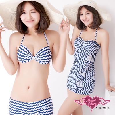 天使霓裳 俏麗波浪 三件式比基尼泳衣(白藍M~XL)