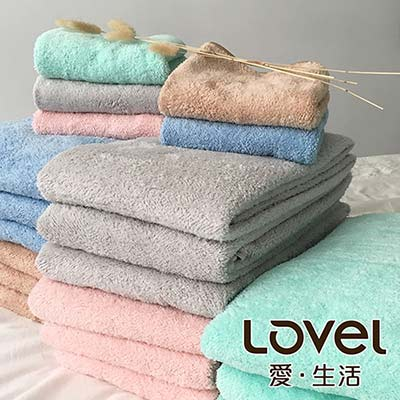 Lovel 頂極輕柔棉超細纖維二件組(浴巾+毛巾)