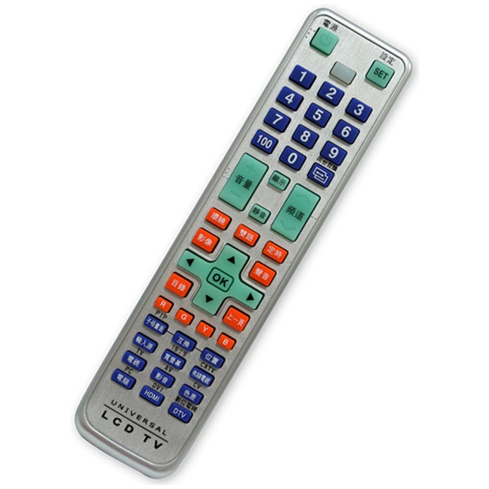 KINYO 萬用型液晶電視遙控器(LAV-889)